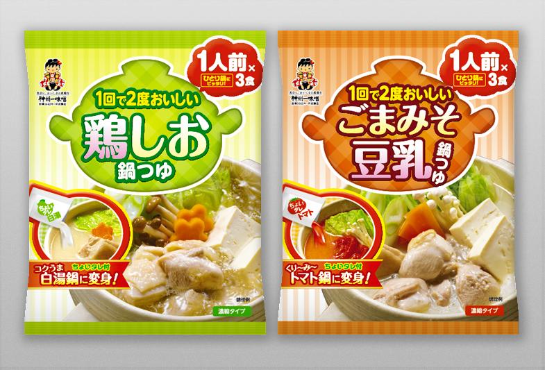 Miyasaka Package Design